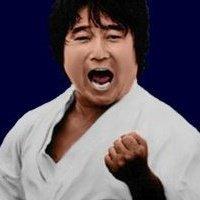 Name:  Kazumi Tabata, Shotokan.jpg Views: 86 Size:  10.3 KB